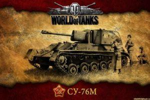 Онлайн игра World of Tanks теперь и на игровой приставке Xbox 360